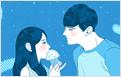 [라비린스] 그 사람과 나, 인연의 깊이는 얼마나 될까?