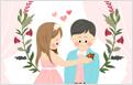 [프리미엄 동양운세] 2월의 사랑해_애정편