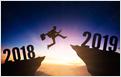 [카가미] 2019년 당신의 운명 완전 정복!