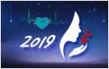 2019년 사랑의 시그널
