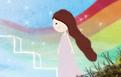 [숙명과 예언] 사랑하는 사람의 마음을 여는 법